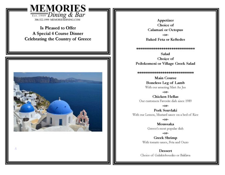 Memories Dining & Bar Greece Special Menu.